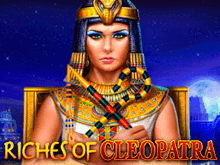 игровой автомат Riches of Cleopatra / Богатства Клеопатры